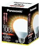 パナソニック LED電球 E26口金 電球100W相当 電球色相当(13.0W) 一般電球・ボール電球タイプ・90mm径 密閉形器具対応 LDG13LGW