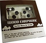 HOUSE USE PRODUCTS(ハウスユーズプロダクツ) イヤフォン WOOD EARPHONE SILVER HFT082 [正規代理店品]
