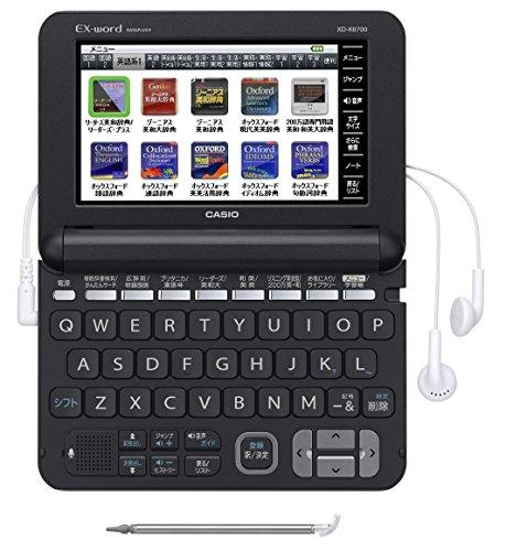 カシオ電子辞書エクスワードビジネスモデルXD-K8700BKブラックコンテンツ180
