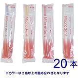 白水貿易 ミクロデント(Microdent) (#531(ソフト)) (20本)