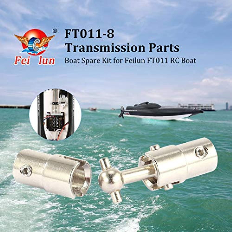 Feilun FT011 RCボート用メタルトランスミッションボートスペアパーツキット