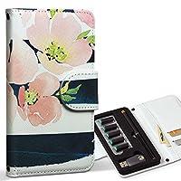 スマコレ ploom TECH プルームテック 専用 レザーケース 手帳型 タバコ ケース カバー 合皮 ケース カバー 収納 プルームケース デザイン 革 花 ボーダー 植物 012169