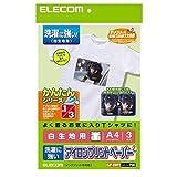 エレコムアイロンプリントペーパー A4サイズ 洗濯に強い 白生地用 3枚入り EJP-SWP1