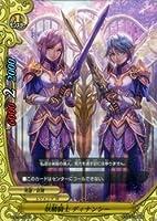 バディファイト 妖精騎士ディナンシー(ホロ仕様)/ギャラクシー・バースト(BF-H-BT02)/シングルカード