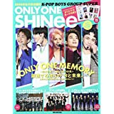 K-POP BOYS SUPER ONLY ONE SHINee (DIA Collection)