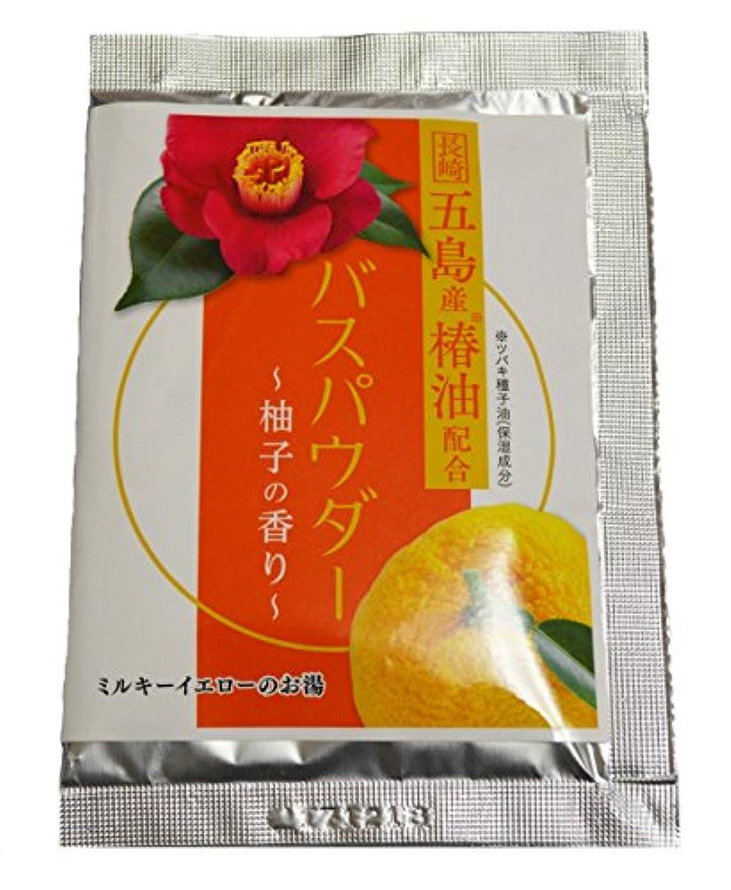 短くする紛争無駄な椿油の入浴剤(バスパウダー) 35g×4袋