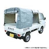 アルミ軽トラックテント(幌) KST-1.9 幅1900mm