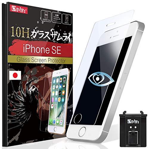 【ブルーライト87%カット】 iPhone SE ガラスフィルム 約3倍の強度(日本製) iPhone5s 5 5c フィルム OVER's ガラスザムライ (らくらくクリップ付き)[01-blue]