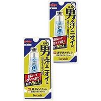【医薬部外品】デオナチュレ 男足指さらさらクリーム 男性用 足用 直ヌリ 制汗剤 クリーム×2個