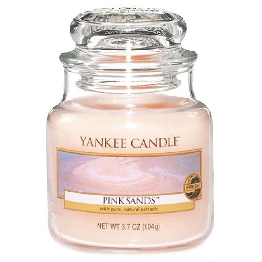 ブルゴーニュゴシップ逃げるYankee Candle Pink Sands 3.7-Ounce Jar Candle, Small [並行輸入品]