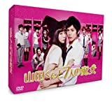 山田くんと7人の魔女 DVD-BOX
