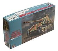 ハセガワ 1/72 ドイツ陸軍 V号戦車 パンサーG型 スチールホイール プラモデル MT37
