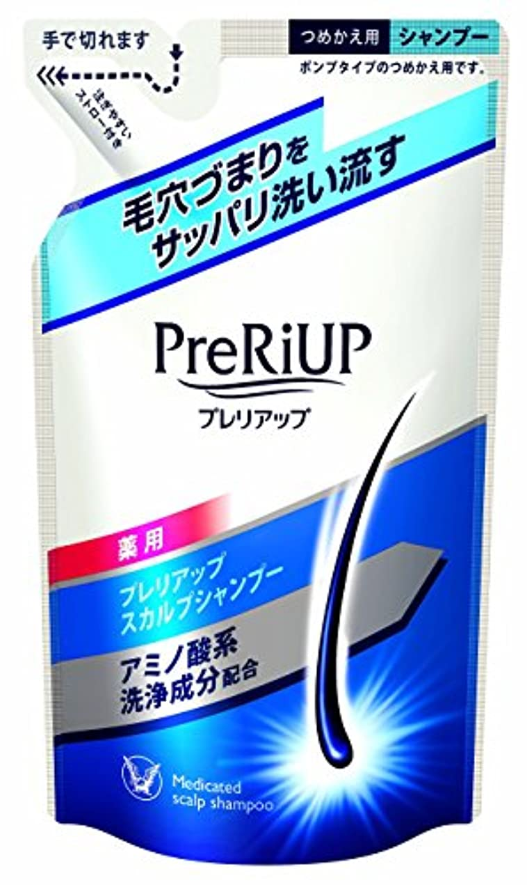 円形のチューブ実行可能大正製薬 プレリアップスカルプシャンプー(つめかえ用)350mL
