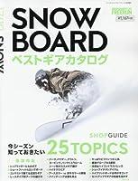 SNOW BOARD BEST GEAR CATALOG '17-'18 2017年 08 月号 [雑誌]: フリーラン 増刊