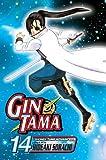Gin Tama, Vol. 14 by Hideaki Sorachi(2009-09-01)