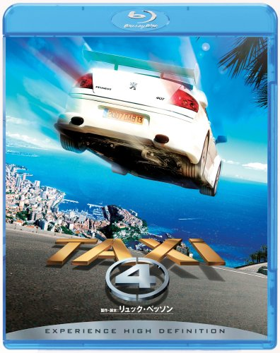 TAXi4 [Blu-ray]の詳細を見る