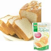 九州産玄米粉使用グルテンフリーパンミックス / 300g TOMIZ/cuoca(富澤商店) パン用ミックス粉 HBミックス粉