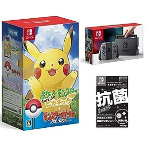 Nintendo Switch 本体 (ニンテンドースイッチ) 【Joy-Con (L)/(R) グレー】&【Amazon.co.jp限定】液晶保護フィルムEX付き(任天堂ライセンス商品) + ポケットモンスター Let's Go! ピカチュウ モンスターボール Plusセット- Switch