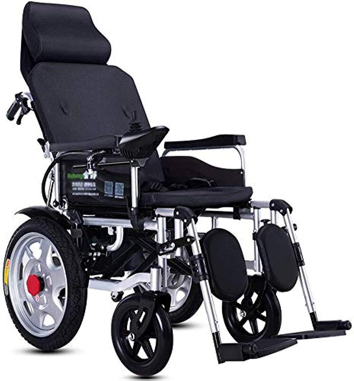 サリー浴室仲間、同僚電磁ブレーキ付ヘッドレスト、折り畳み式の電動車椅子と電動車椅子アシストシステム、調節可能な背もたれの角度は、幅45センチメートル、体重Max.150Kgを被せEASY TO STORE - Light