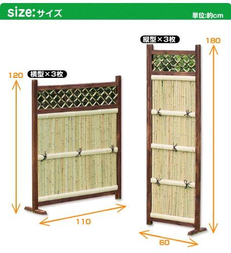 アウトレットファニチャー 目隠し竹垣 3枚組 高さ120cm 横型