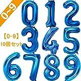 Tebrcon 誕生日 飾り 風船 セット 数字バルーンブルー バースデー パーティー 誕生日 飾り付け