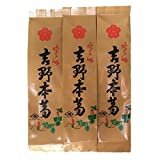 100%奈良吉野地方の原材料で作られた 吉野くず粉 本葛伝統が織り成す本物の味 吉野本葛100g×3袋(300g)