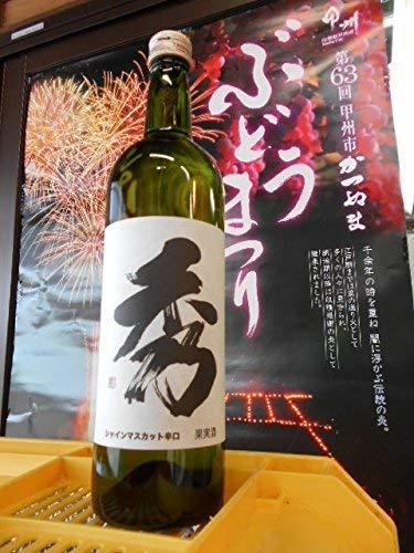 内田フルーツ農園 シャインマスカットワイン(辛口)720ml【6本入】【地域限定送料無料】