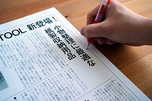 【iPhone専用】スマホで新聞記事をデータ化 CUTPEN カットペン SRS-CP01 (年間シリアルID)