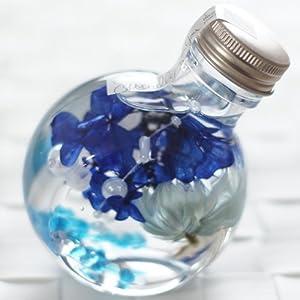ハーバリウム 丸ボトル (ネイビーブルー)の関連商品1