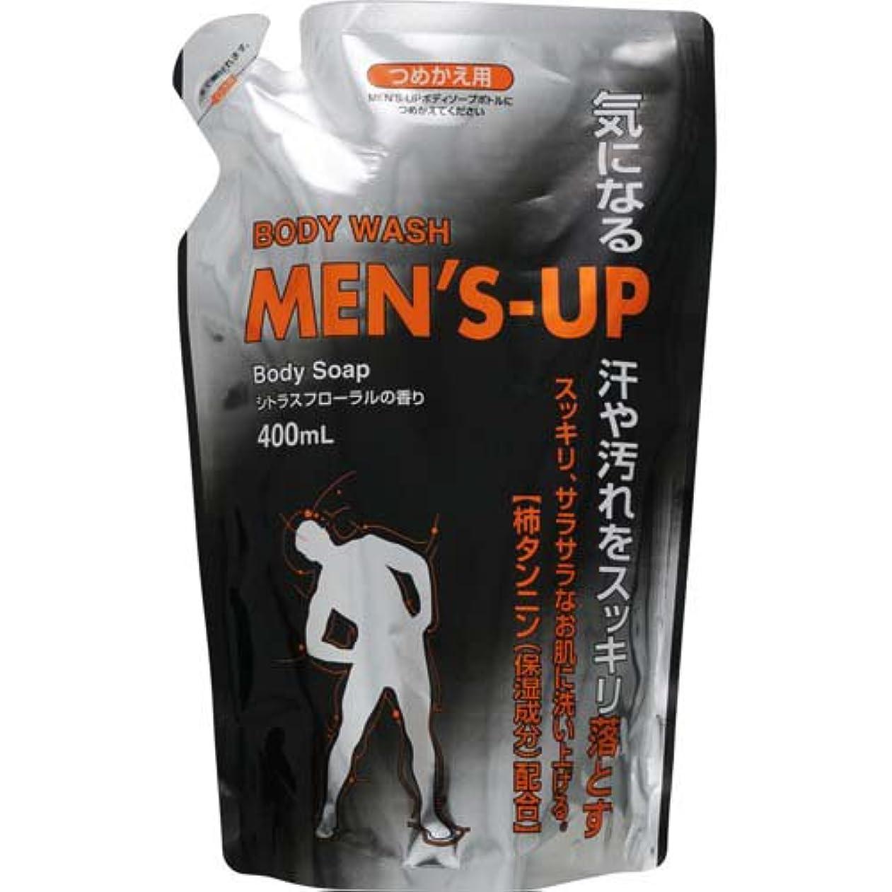 誕生大邸宅記念日MEN'S-UP(メンズアップ) ボディーソープ 詰替 400ml
