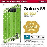 SC02J スマホケース Galaxy S8 ケース ギャラクシー S8 イニシャル ドット・レースB 緑 nk-sc02j-1615ini E