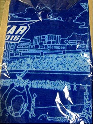 横浜DeNAベイスターズ マツダオールスターゲーム2016 開催記念 フェイスタオル YOKOHAMAバージョン