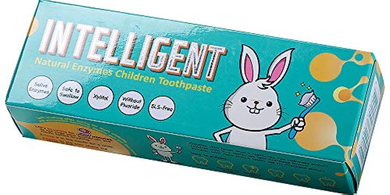 移民状況拍手するインテリジェント唾液酵素入り子供用歯磨き粉40g 【唾液の自浄作用を強化する、フッ素なし、低刺激こども用ハミガキ粉、子ども用はみがき粉】【原味, 1個】