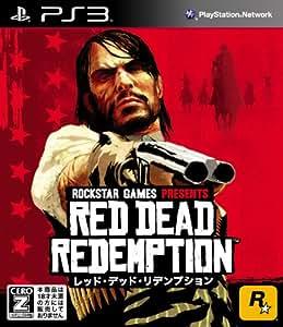 レッド・デッド・リデンプション【CEROレーティング「Z」】 - PS3