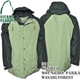 Washed Mountain Parka 3016: Wasabi / Forest