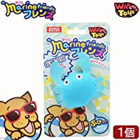 Wanchan Toys マリンフレンズ カニ