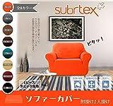 Subrtex ソファーカバー 1ピース チェック生地 肘付き フィット式 (1人掛け, オレンジ色)
