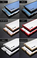 【Fine】Sony Xperia XZs アルミ バンパー ケース かっこいい 際立つエッジ エクスぺリアXZs メタル サイドバンパー (Sony Xperia XZs, ブラック)