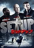 セットアップ[DVD]