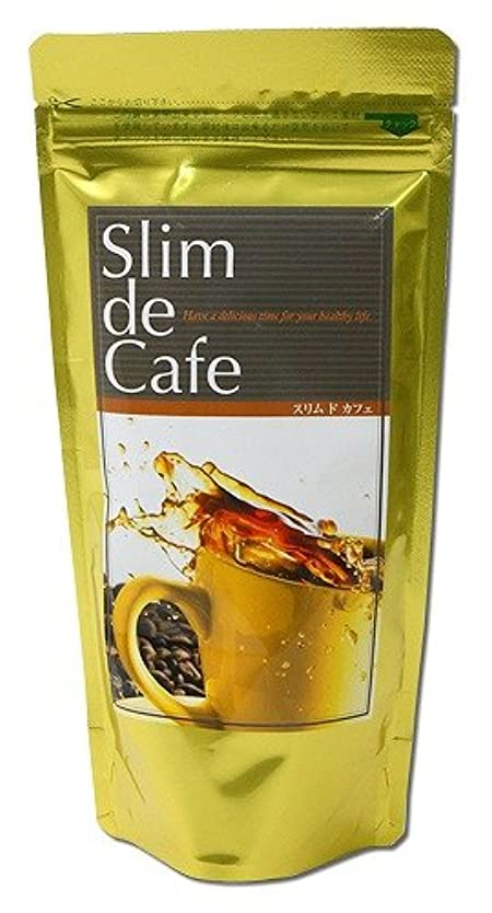 累計ディレイ達成する業界初!エステサロンで大人気のコーヒー!スリム ド カフェ slime de cafe