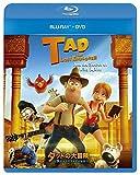 タッドの大冒険~失われたミダス王の秘宝~ ブルーレイ+DVDセット [Blu-ray]