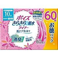 ポイズ さらさら吸水ライナー 微量用10cc お徳パック 60枚 【ふとした尿モレケアに】