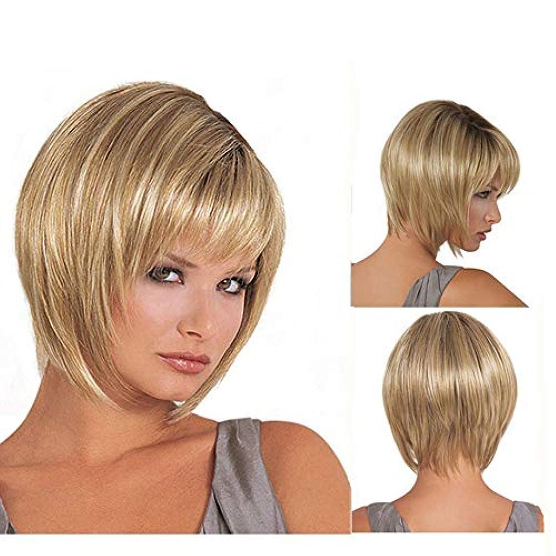がんばり続ける有名持つWASAIO ブロンドの髪型ショートストレートヘアふわふわウィッグ (色 : Blonde)