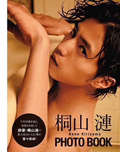 桐山漣 PHOTO BOOK 『 キリヤマ レン 』
