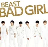 BAD GIRL(初回限定盤B)(DVD付)