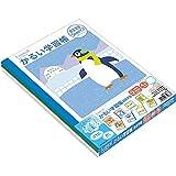かるい学習帳 自主学習/5mmマス 4冊パック(十字リーダー入) NB51-JH5-4P