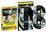 世界にひとつのプレイブック DVDコレクターズ・エディション(2枚組)[DVD]