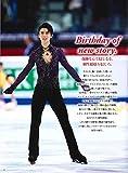 フィギュアスケートマガジン2019-2020 Vol.4 グランプリファイナル特集号 (B.B.MOOK1472) 画像
