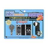 日本ロックサービス モヒトツロック DS-MH-1U