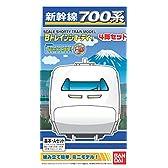 Bトレインショーティー 新幹線700系 基本セット(4両)